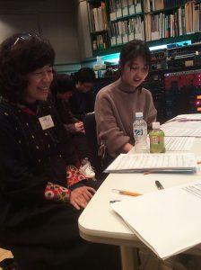 Kimura_and_Aoki_Controlroom